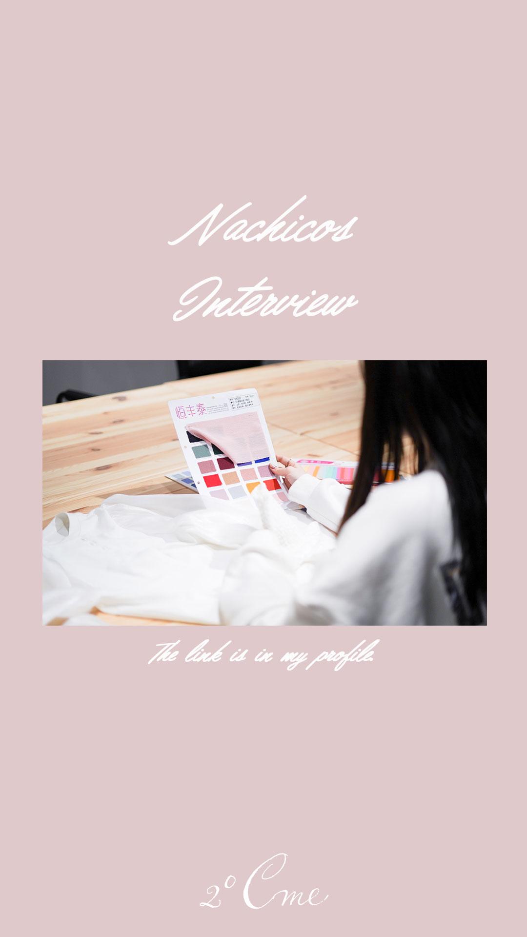 現役女子学生(20歳)インフルエンサー「なちこ」 「2℃me(ニードミー)」アパレルブランド製作プロジェクトインタビュー公開!