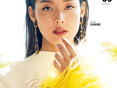ブランドプロデューサー『なちこ』、ヌーベルスタイルマガジン「GIANNA」専属モデルデビュー、12月16日プレ創刊!業界初インフルエンサーがファッション誌モデルに!